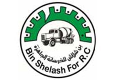 مجموعة بن شلاش للخرسانة الجاهزة