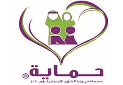 جمعية حماية الخيرية