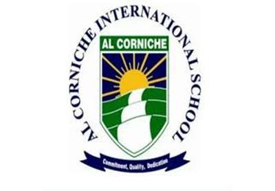 مدارس الكورنيش