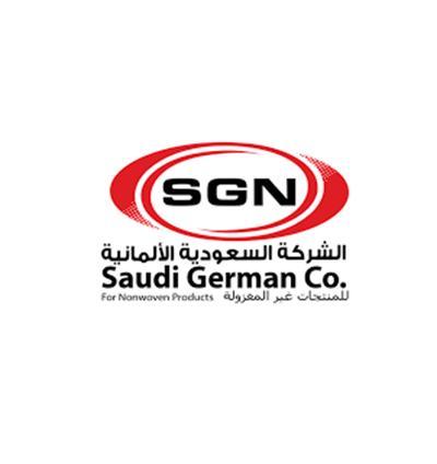 الشركة السعودية الالمانية