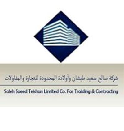 شركة صالح سعيد طيشان