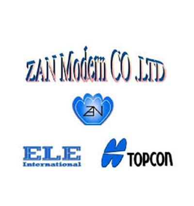شركة زان